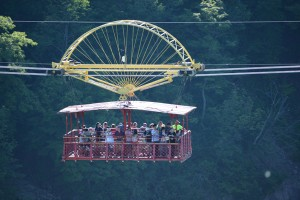 Whirlpool Aero Car Ride